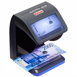 DoCash-mini-IR-UV-AS-3